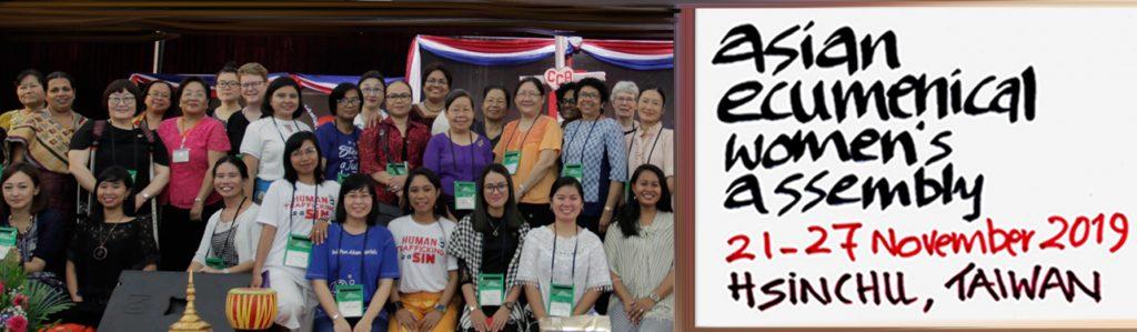 AEWA NR Revised 6 photo